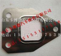 中国重汽曼MC11发动机排气管垫片