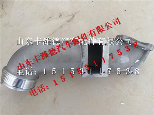 重汽豪沃T7H中冷后进气管/202V09411-0868