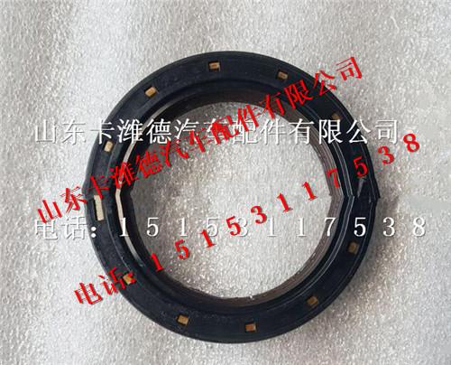重汽曼MC07发动机前油封/080V01510-0280