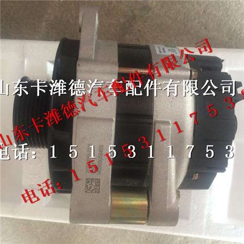 重汽曼MC11发电机/202V26101-7271