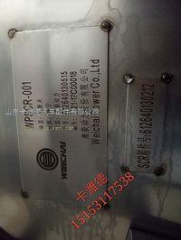 SCR三元催化器