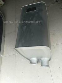 豪瀚消声器  豪瀚SCR消声器 豪瀚排气管