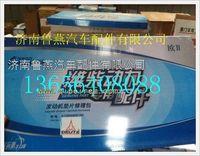 潍柴道依茨机226B发动机修理包612600090162