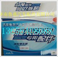 潍柴道依茨机226B发动机增压器612601110933