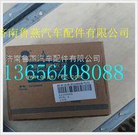 潍柴道依茨机226B排气门12159608