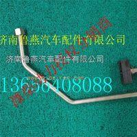 重汽曼MC11增压器进油管202-05703-5320