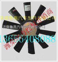 上柴D6114发动机风扇叶D16R-000-10+A