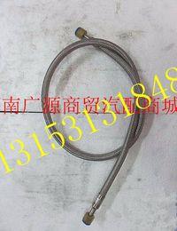 陕汽德龙充装软管 /ZJ30000018