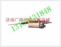 重汽豪沃离合器助力缸(Φ90、Φ22) /WG9725230049