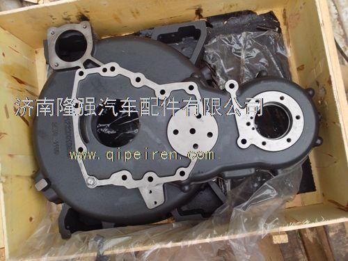 供应中国重汽潍柴动力水泥搅拌后取力罐车发动机飞轮壳取力器壳总成右取力