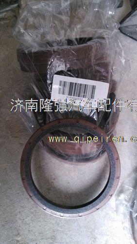 中国重汽,潍柴动力WD615,WD618,WP10发动机曲轴前油封带毛毡价格