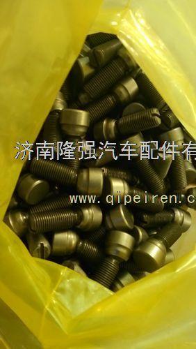 中国重汽潍柴动力WP10EVB发动机气门摇臂调整螺栓总成