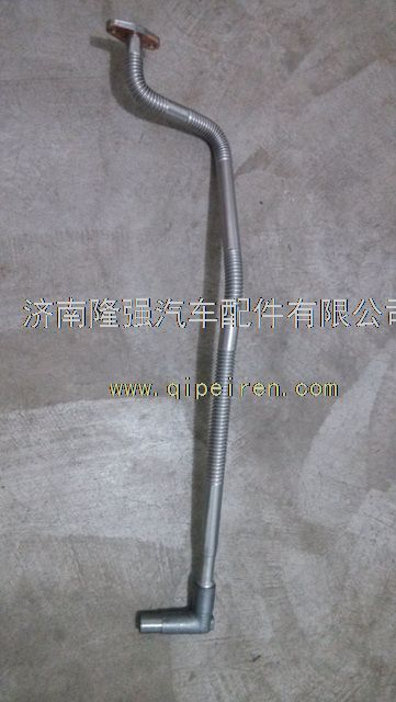 潍柴动力WP10发动机增压器波纹回油管总成(带接头)价格
