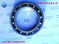 滚动轴承6020G AZ9003326020