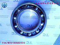 轴承 6218GB AZ9003326218