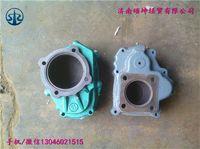 取力器壳QH50/HW50