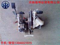 离合器踏板总成(金王子)AZ9100572001
