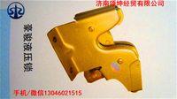 液压锁(豪骏)SZ9125820078