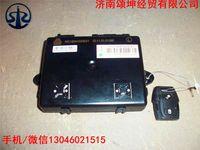 左门控开关控制器(遥控 豪华)WG1664332063