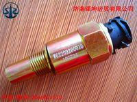 里程表传感器WG2209280010