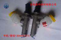 离合器总泵WG9719230023