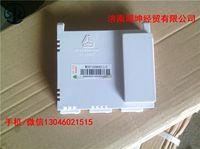 控制模块(左 新式)WG9716580011