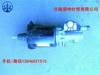 离合器分泵WG9725230042