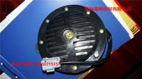 盆型电喇叭WG9925710001