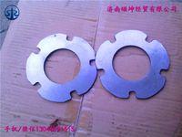 太阳轮垫(70矿)AZ9970340072