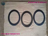 推力滚针轴承(70矿)WG9970320128