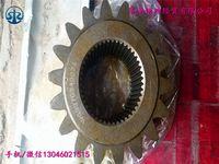太阳轮(70矿)WG9970340071