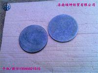 轴端盖(内侧)(70矿)WG9970410014