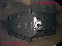 前簧后支架(70矿)WG9970520255