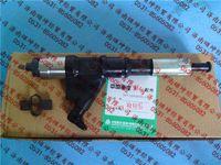 喷油器总成VG1246080051