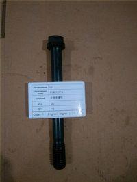 主轴承螺栓614010114