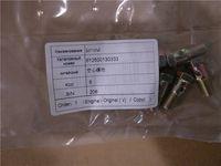 空心螺栓612600130333