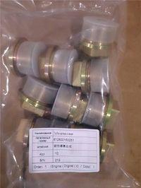 磁性螺塞总成612600150251