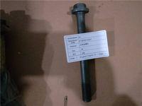 主轴承螺栓612630010057