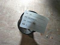 节温器芯VG1047060002