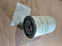 燃油精滤器VG1092080009