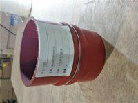 中冷器进气胶管WG9725530516