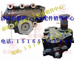 柳汽霸龙507方向机总成 MG401-3401010B     MG401