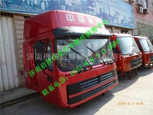 重汽豪卡H7驾驶室总成 中国重汽豪卡高顶驾驶室总成