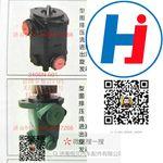 转向助力泵 3406N-001