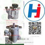 转向助力泵   3407020-D100G