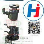 转向助力泵 3407020-D131A