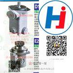 转向助力泵 3407A30E-010-A