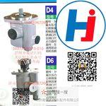 转向助力泵 3407A59DP3-010