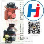 转向助力泵 430C-3407100D