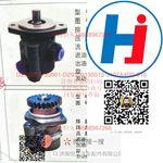 转向助力泵 DZ95259130001-DZ9100130015-3407A40D-010